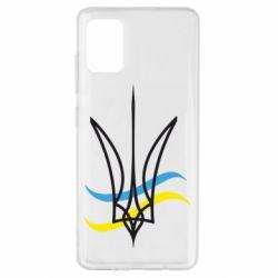 Чохол для Samsung A51 Кумедний герб України