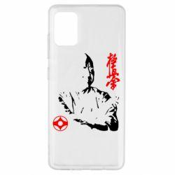 Чохол для Samsung A51 Kyokushin Kanku logo