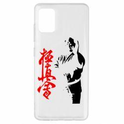 Чохол для Samsung A51 Kyokushin Kanku Master