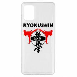 Чехол для Samsung A51 Kyokushin