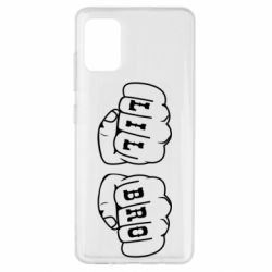 Чехол для Samsung A51 Lil Вro