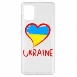 Чохол для Samsung A51 Love Ukraine