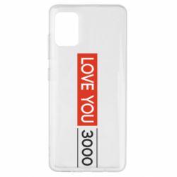 Чехол для Samsung A51 Love you 3000