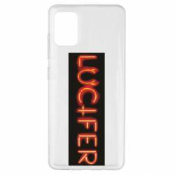 Чохол для Samsung A51 Lucifer