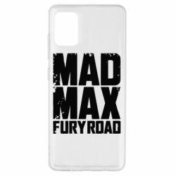 Чехол для Samsung A51 MadMax