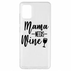 Чехол для Samsung A51 Mama need wine