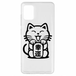 Чехол для Samsung A51 Maneki-neko, cat bringing luck