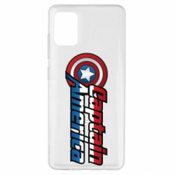 Чохол для Samsung A51 Marvel Captain America