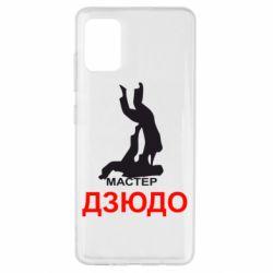 Чехол для Samsung A51 Мастер Дзюдо
