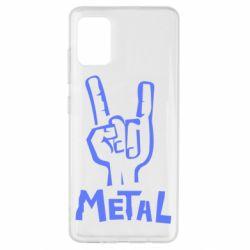 Чехол для Samsung A51 Metal