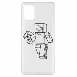 Чехол для Samsung A51 Minecraft and hero nickname