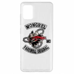 Чохол для Samsung A51 Mongrel MC