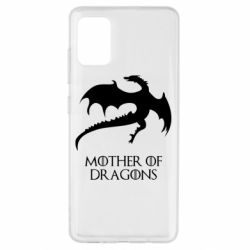 Чехол для Samsung A51 Mother of dragons 1