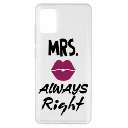 Чохол для Samsung A51 Mrs. always right