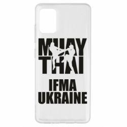 Чехол для Samsung A51 Muay Thai IFMA Ukraine