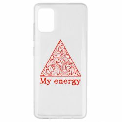 Чохол для Samsung A51 My energy
