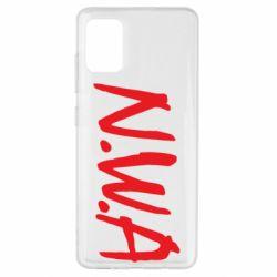 Чехол для Samsung A51 N.W.A Logo