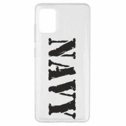 Чохол для Samsung A51 NAVY
