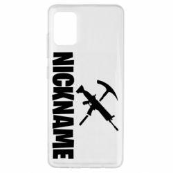 Чохол для Samsung A51 Nickname fortnite weapons