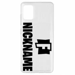 Чехол для Samsung A51 Nickname fortnite