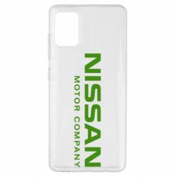 Чохол для Samsung A51 Nissan Motor Company
