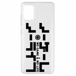 Чохол для Samsung A51 No Game No Life logo