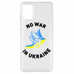 Чехол для Samsung A51 No war in Ukraine