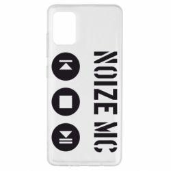 Чехол для Samsung A51 Noize MC player