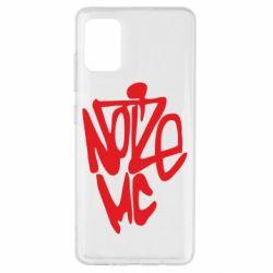 Чехол для Samsung A51 Noize MC