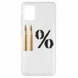 Чохол для Samsung A51 Одинадцять відсотків