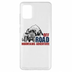 Чохол для Samsung A51 Off Road mountain adventure