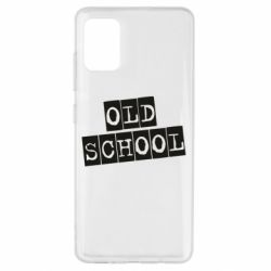 Чохол для Samsung A51 old school