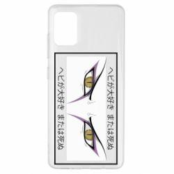 Чохол для Samsung A51 Orochimaru's eyes