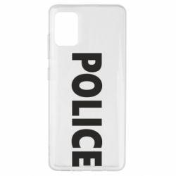 Чехол для Samsung A51 POLICE