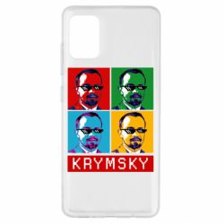Чохол для Samsung A51 Pop man krymski
