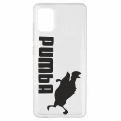Чохол для Samsung A51 Pumba