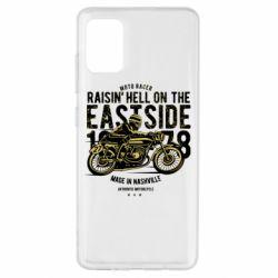 Чохол для Samsung A51 Raisin Hell Moto Racer