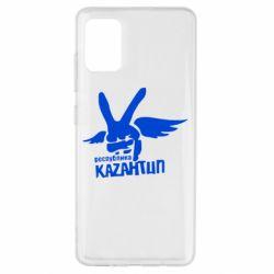 Чехол для Samsung A51 Республика Казантип