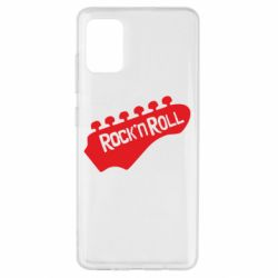 Чехол для Samsung A51 Rock n Roll