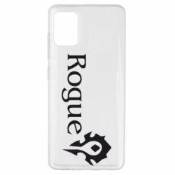 Чохол для Samsung A51 Rogue Орда