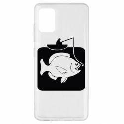Чохол для Samsung A51 Риба на гачку