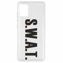 Чехол для Samsung A51 S.W.A.T.