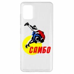 Чохол для Samsung A51 Sambo