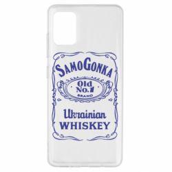 Чохол для Samsung A51 SamoGonka (Jack daniel's)