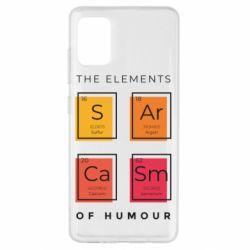 Чохол для Samsung A51 Sarcasm