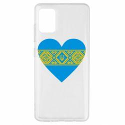 Чехол для Samsung A51 Серце України