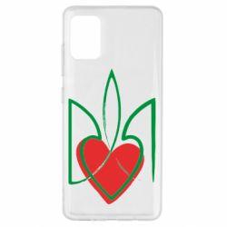 Чехол для Samsung A51 Серце з гербом