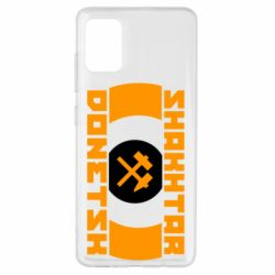 Чехол для Samsung A51 Shakhtar Donetsk