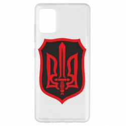 Чехол для Samsung A51 Shield with the emblem of Ukraine and the sword