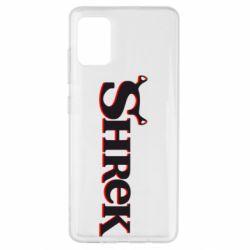 Чехол для Samsung A51 Shrek